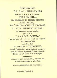 DESCRIPCION DE LAS FUNCIONES CON QUE L.M. Y M.L. CIUDAD DE ALMERÍA