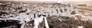 Lámina Nº 4 Almería desde la Alcazaba. PANORÁMICA, hacia 1945-1950. 100 x 35 cms.