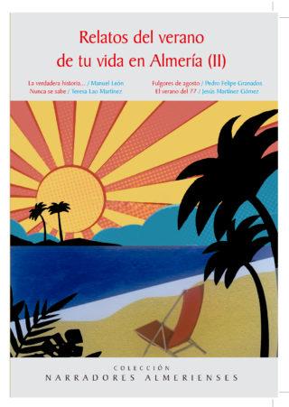 Relatos del verano de tu vida en Almería II