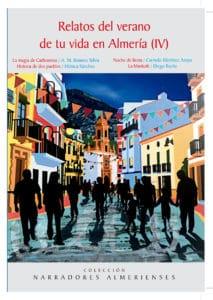 Relatos del verano de tu vida en Almería IV