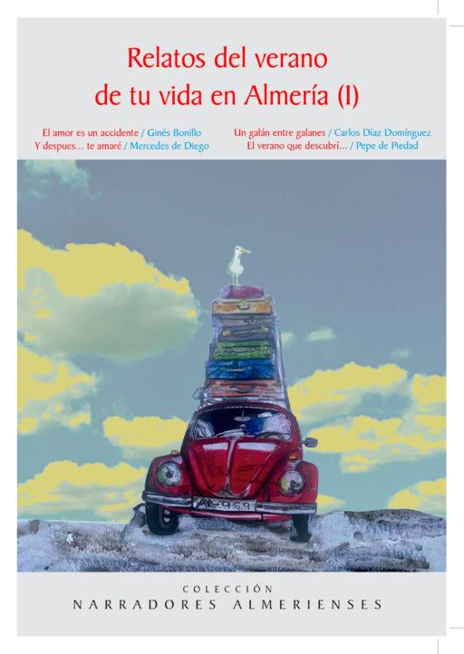 Relatos del verano de tu vida en Almería I